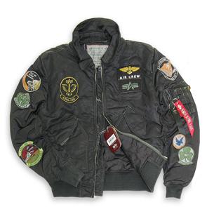 Купить Немецкую Куртку В Интернет Магазине Недорого